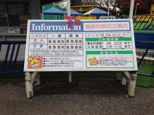 清水公園 (62)