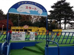 清水公園 (64)