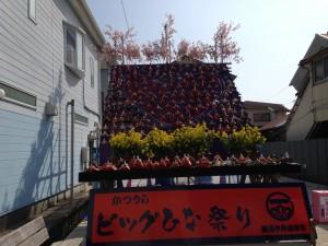 勝浦ビッグひな祭り (14)