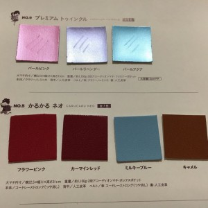 神田屋鞄 (3)