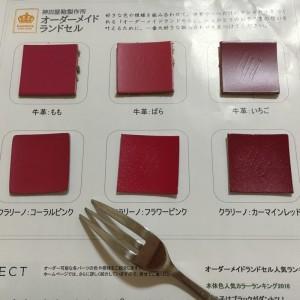 神田屋鞄 (4)