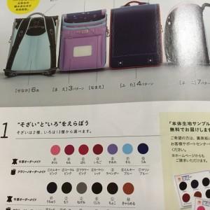 神田屋鞄 (5)