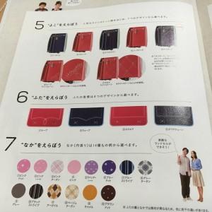 神田屋鞄 (7)