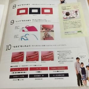 神田屋鞄 (8)