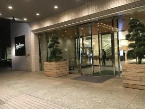 ラディソンホテル成田 (42)