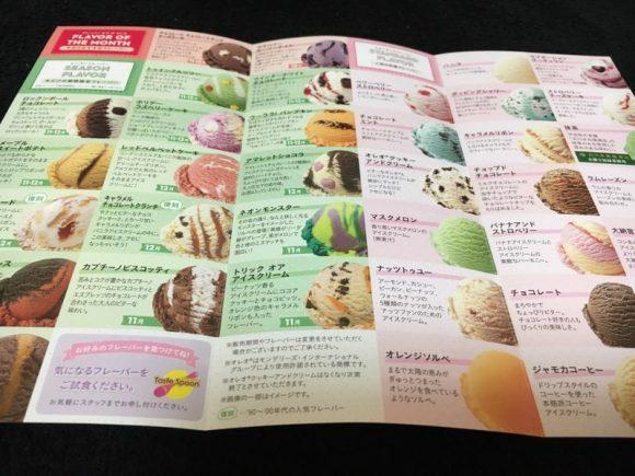 furusatonouzei01-1